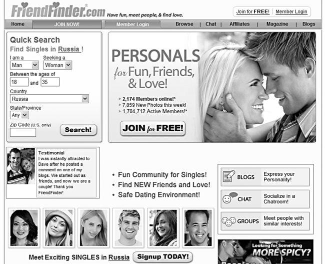 tehnik-eroticheskogo-massazha